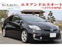 トヨタ/プリウス Gツーリングセレクション ALPINE9型 サンルーフ