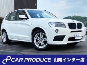 BMW X3 xDrive 20d Xドライブ MスポーツP