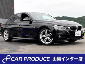 BMW 3シリーズ 320d Mスポーツ HDD クルコン ETC