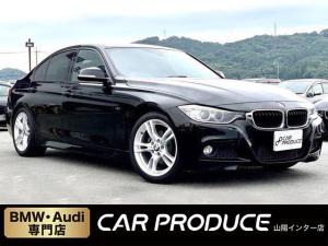 BMW 3シリーズ 320d Mスポーツ 黒本革シート ディーゼル バックカメラ 障害物センサー