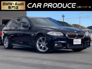 BMW 5シリーズ 523iツーリング Mスポーツパッケージ パワーシート・ミラー型ETC・バックカメラ・オートライト・テレビ視聴・クルーズコントロール・ソナーセンサー・Mスポーツ専用サイドガード・Mスポーツ専用ステアリング・パドルシフト