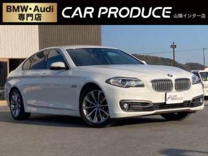 BMW 5シリーズ 523iモダン 車検整備付き・後期モデル・2000CC・ミラー型ETC・ソナーセンサー・テレビ視聴・レーンアシスト・クルーズコントロール・後席フィルム・電子シフト・シートヒーター・バックカメラ