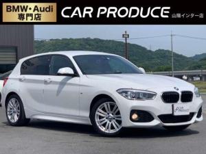 BMW 1シリーズ 118i 純正ナビ・バックカメラ・ミラー型ETC・電子シフト・電動パーキングブレーキ・レーンアシスト機能・オートライト・オートワイパー・Bluetooth接続