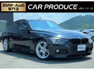 BMW 3シリーズ 320d Mスポーツ ・中期・純正アルミホイール・純正ナビ・TV視聴・アルカンターラシート・プッシュスタート・クルーズコントロール・レーンキープ・電子シフト・パドルシフト・パワーシート・シートメモリー・ミラー型ETC