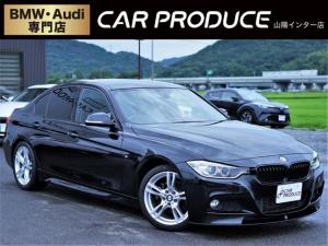 BMW 3シリーズ 320i Mスポーツ ブラックグリル・バックカメラ・パワーシート・シートメモリー・オートライト・Bluetooth接続・電子シフト・ミラー型ETC・パドルシフト・ソナーセンサー・ヘッドライトウォッシャー・プッシュスタート