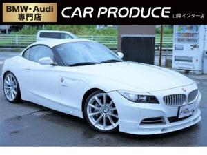 BMW Z4 sDrive35i ・オープンカー・左ハンドル・車高調・純正ナビ・シートヒーター・プッシュスタート・パドルシフト・白革シート・電動パーキングブレーキ・・電子シフト・オートライト・オートエアコン
