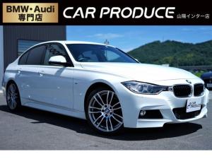BMW 3シリーズ 320i Mスポーツ 黒レザーシート・ミラー型ETC・バックカメラ・オートライト・パワーシート・シートメモリー・パドルシフト・プッシュスタート・Bluetooth接続・シートヒーター・電子シフト・ヘッドライトウォッシャー