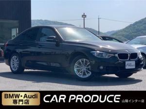 BMW 3シリーズ 318i 純正ナビ・バックカメラ・ETC・後方ソナーセンサー・パワーシート・シートメモリー・オートライト・オートワイパー・Bluetooth接続・プッシュスタート・アイドリングストップ