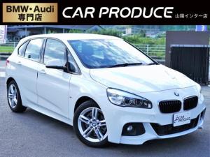 BMW 2シリーズ 218dアクティブツアラー Mスポーツ 純正ナビ・バックカメラ・ミラー型ETC・ソナーセンサー・オートライト・オートワイパー・電動パーキングブレーキ・Bluetooth接続