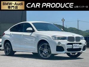 BMW X4 xDrive 28i Mスポーツ 純正ナビ・全方位カメラ・TV視聴・Bluetooth接続・ハーフレザー・電動パーキングブレーキ・電子シフト・パワーシート・シートメモリー・電動リアゲート・オートライト・プッシュスタート・パドルシフト