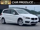 BMW/BMW 218dグランツアラー