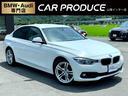 BMW/BMW 320d