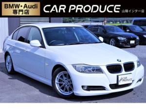BMW 3シリーズ 320i 後期モデル・記録簿あり・正規ディーラー車・禁煙車・純正ナビ・バックカメラ・ミラー型ETC・パワーシート・シートメモリー・オートライト・16インチアルミ