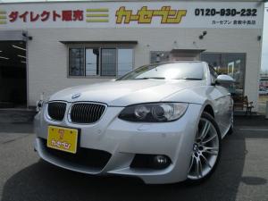 BMW 3シリーズ 335iカブリオレMスポーツナビカメラ黒革電動OP正規輸入車