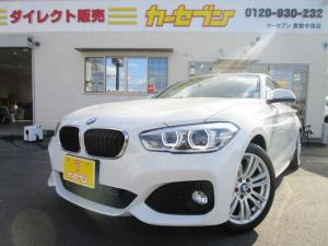 BMW 1シリーズ 118i Mスポーツ 純正ナビ Bluetooth バックカメラ ETC スマートキー&プッシュスタート アルカンターラコンビシート LEDヘッドライト ドライビングアシストパッケージ ACC リアPDC