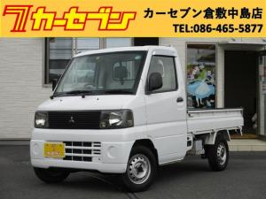 三菱 ミニキャブトラック Vタイプ パワーステアリング・エアコン・タイミングベルト交換H30年9月4日 81036キロ時