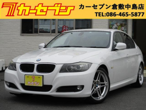 BMW 3シリーズ ハイラインパッケージ メーカーHDDナビ・MUSICコレクション・黒レザーシート・前席パワーシート・シートヒーター・AAC・ETC・キセノンライト・オートライト・本革ステア社外18AW・ローダウン・本革ステア