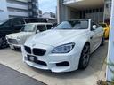 BMW/BMW M6 ベースグレード  2オーナー車輛