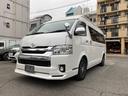 トヨタ/ハイエースバン SロングDX