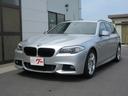 BMW/BMW 523iツーリング Mスポーツパッケージ サンルーフ ナビ