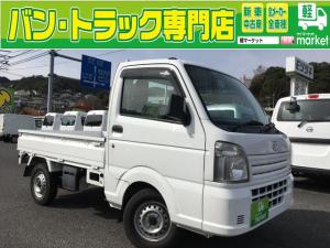 マツダ スクラムトラック KCエアコン・パワステ 5MT CD ETC装備 6ヶ月保証付き