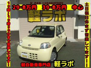 ダイハツ エッセ D 純正オーディオCD グー鑑定車 修復歴無 軽自動車