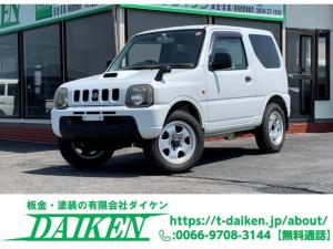 スズキ ジムニー XL 4WD ターボ AC AT 16インチアルミ