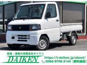 三菱 ミニキャブトラック Vタイプ エアコン付き 4WD パワーステアリング