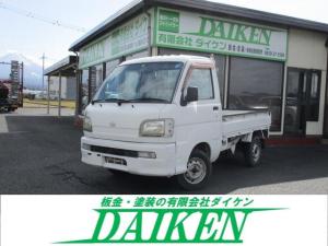 ダイハツ ハイゼットトラック スペシャル 農用パック 4WD エアコン