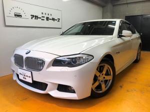 BMW 5シリーズ アクティブハイブリッド5 Mスポーツパッケージ