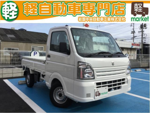 スズキ キャリイトラック KCエアコン・パワステ 5MT 届出済み未使用車