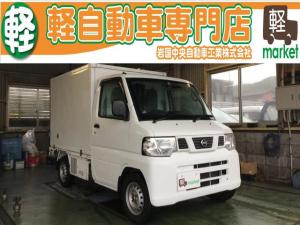 日産 クリッパートラック NT100クリッパー 冷蔵冷凍車