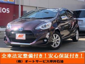 トヨタ アクア G セーフティセンス 7インチナビ フルセグTV Bluetooth対応 バックモニター LEDヘッドライト フォグライト 純正15インチアルミ プッシュスタート スマートキー