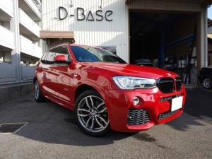 BMW X3 xDrive 20d Mスポーツ ホワイトレザーシート インテリジェントセーフティ クルーズコントロール シートヒーター メモリ付パワーシート 電動パワーゲート ETC付 地デジ&ナビ ブレーキアシスト 360度カメラ