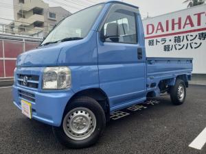 ホンダ アクティトラック SDX 5速MT 4WD エアコン パワステ 荷台ランプ シガーライター