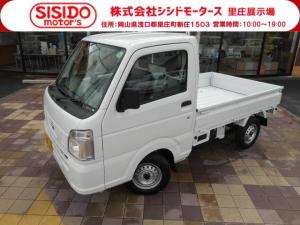 日産 NT100クリッパートラック DX Wエアバック ABS エアコン パワステ ヘッドライトレベライザー ラジオ 届出済未使用車