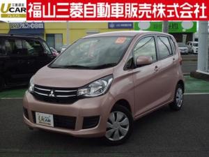 三菱 eKワゴン M 社有車アップ