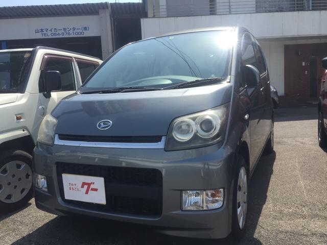ムーヴ入庫しました! HID 車体価格44万円 基本装備 保証付きです!