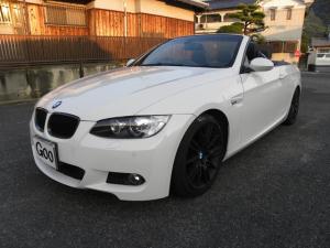BMW 3シリーズ 335iカブリオレ Mスポーツパッケージ ツインターボ