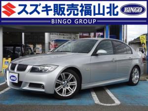 BMW 3シリーズ 323i Mスポーツパッケージ ナビTV HID 1年保証