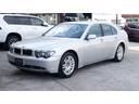 BMW/BMW 740i 25thアニバーサリーエディション