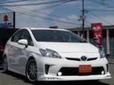 トヨタ/プリウス S後期仕様 新品車高調 18インチ LEDライト・フォグ