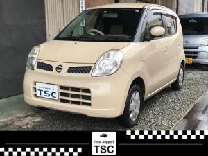 日産 モコ E  スマートキー  CD フルフラットシート 車検有