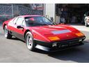 フェラーリ/フェラーリ 512BB i