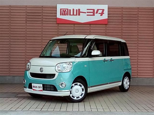 ☆トヨタの中古車、特選車☆3つの安心をお約束! 誠に勝手ながら岡山県内のみの販売とさせていただきます。