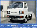 ホンダ/アクティトラック TN acty SUPER DELUXE 2WD 4MT
