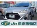 トヨタ/アクア S SDナビワンセグTV バックカメラ ETC オートライト