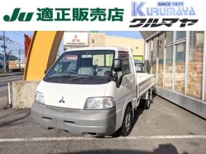 三菱 デリカトラック ロングDX AT エアコン パワステ 低床ダブルタイヤ