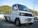 三菱/ミニキャブトラック V30スペシャルエディション