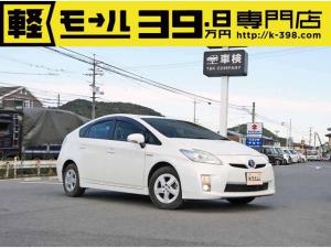 トヨタ プリウス S 禁煙車 純正CD スマートキー フォグライト 修復歴なし 内外装仕上 1年保証